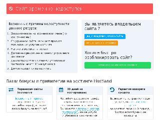 www.favoritelynx.ru справка.сайт