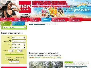 www.more.ks.ua справка.сайт