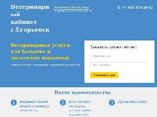 10607.potok.smbn.ru справка.сайт