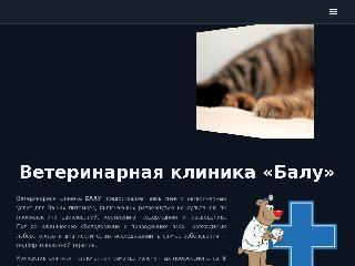 balu-vet.ru справка.сайт