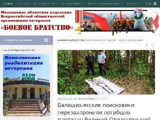 bbmo.ru справка.сайт