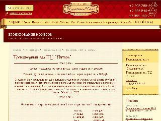 berejki-hall.ru справка.сайт