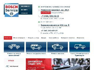 bosch-sto.ru справка.сайт