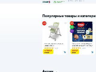 detmir.ru справка.сайт