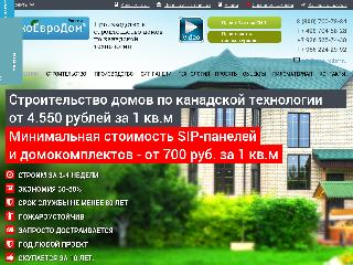 ecoeurodom.ru справка.сайт