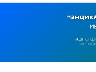 eg-home.ru справка.сайт