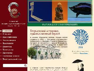 egmuseum.ru справка.сайт