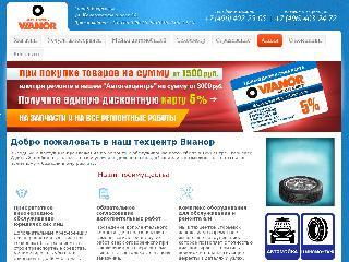 egoravto.ru справка.сайт