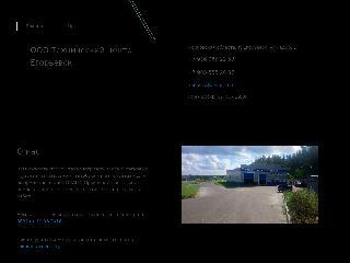 egormotors.ru справка.сайт