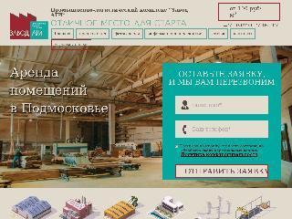 ezati.ru справка.сайт