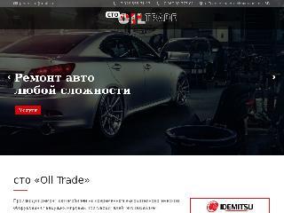 japono.ru справка.сайт