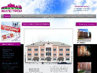 jilstroy-mo.ru справка.сайт
