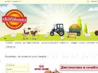 kormilec.com справка.сайт
