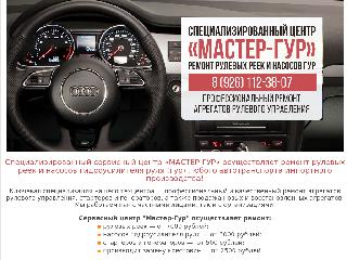 m-cpr.ru справка.сайт