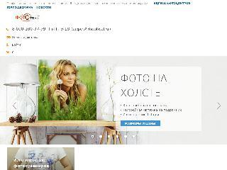 photohotel.ru справка.сайт