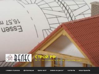 s-mos.ru справка.сайт