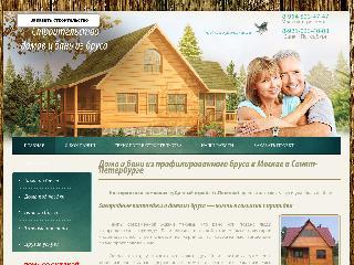 stroydombrus.ru справка.сайт