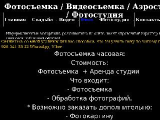 studio-monaliza.ru справка.сайт