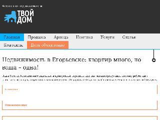 tvoidomeg.ru справка.сайт