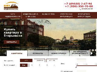 vitaeg.com справка.сайт