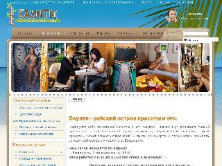 www.baunty.pro справка.сайт