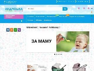 www.bpc-shop.ru справка.сайт