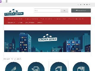 www.delecto.ru справка.сайт