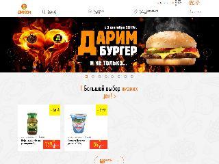www.dixy.ru справка.сайт