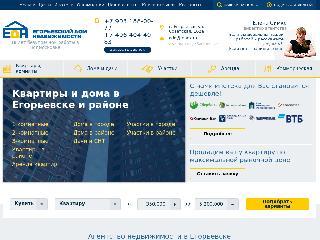 www.egdn.ru справка.сайт