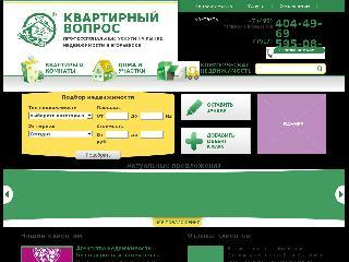 www.egkv.ru справка.сайт