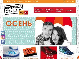 www.fabrika-obuvi.ru справка.сайт