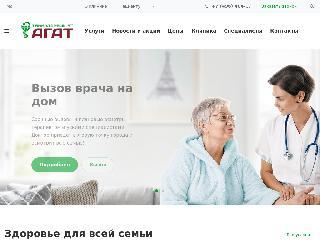 www.medcentragat.ru справка.сайт