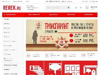 www.otipo.ru справка.сайт