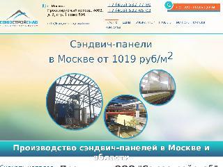www.soyuzstroysnab.ru справка.сайт