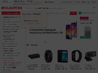 www.ulmart.ru справка.сайт