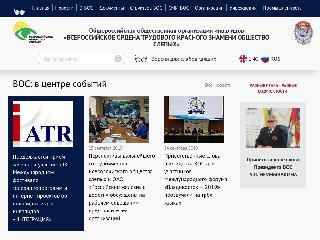 www.vos.org.ru справка.сайт