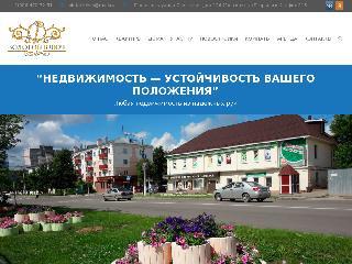 z-klych.ru справка.сайт