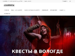 4kvest.ru справка.сайт