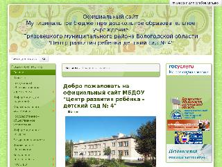 d12102.edu35.ru справка.сайт