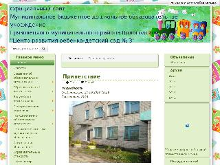 d12125.edu35.ru справка.сайт