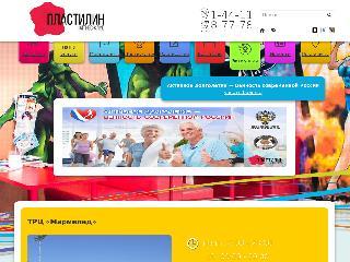 fitnessplastilin.ru справка.сайт