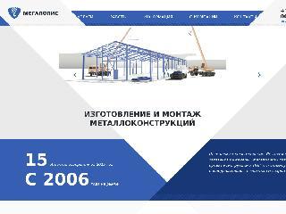 gpm35.ru справка.сайт