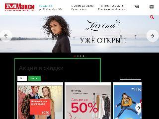 maxi-shopping.ru справка.сайт