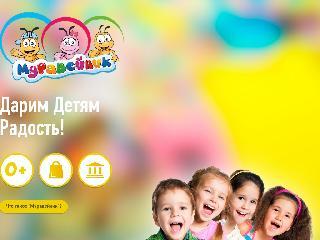 muravejnik.com справка.сайт