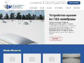 sts-35.ru справка.сайт