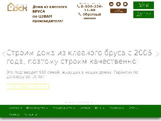 vologdadom.com справка.сайт