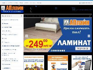 www.apline35.ru справка.сайт