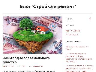 www.esvologda.ru справка.сайт