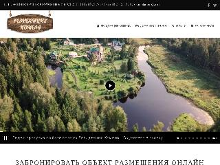 www.komela35.ru справка.сайт