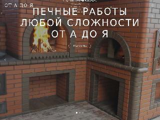 www.rogozya.ru справка.сайт